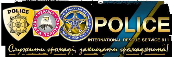 POLICE 911 - International Rescue Service 911